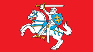 Bandera histórica, adoptada como bandera gubernamental en 2004