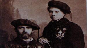 Alfonso Carlos I y su esposa Doña María de las Nieves