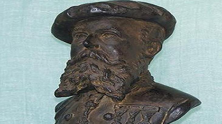 Carlos VII (escultura de Sergio Blanco Rivas)