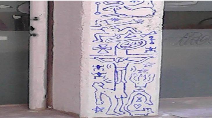2015-05-31 pintada universidad de valencia