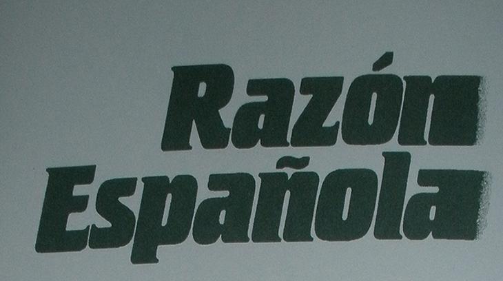2016-06-09 razon española
