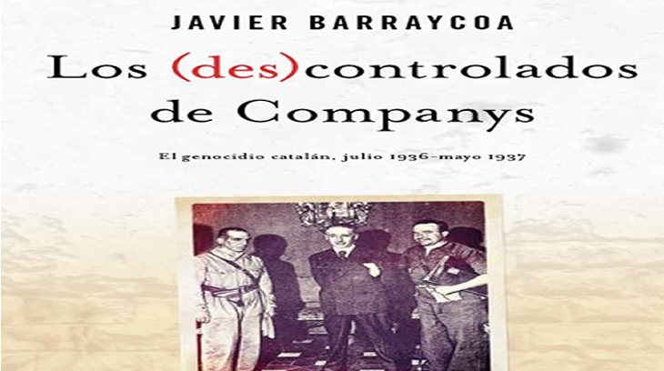 2016-11-24-barraycoa