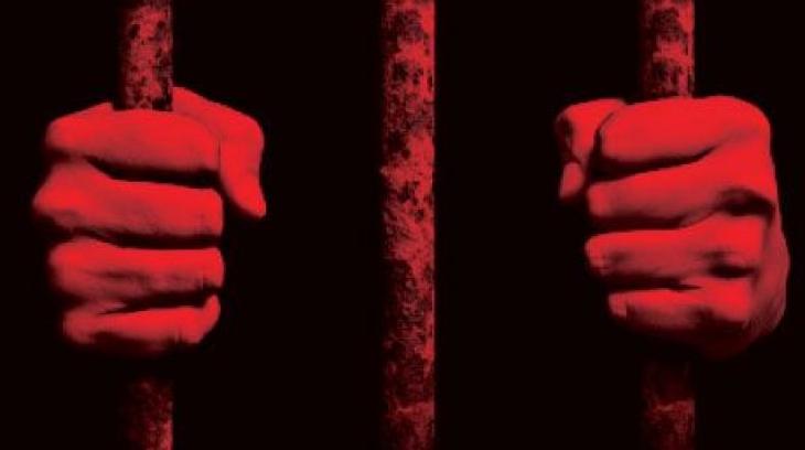 2017-12-17 pena de muerte