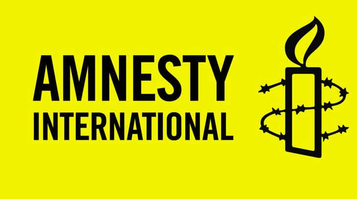 2018-02-25 amnistia internacional