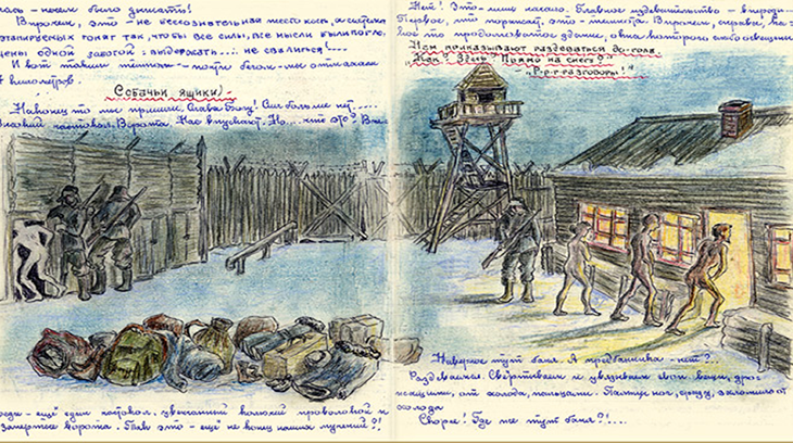 Ilustración de Yevrrosinia Antonovna Kersnovskaya