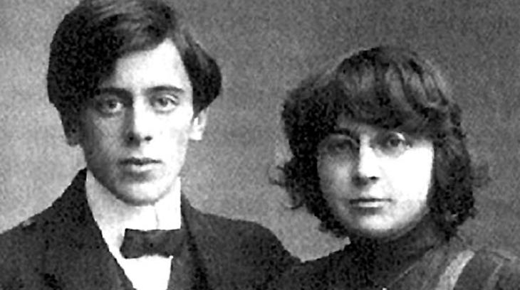 Sergey Efron Marina Tsvieta y Sergey Efron el día de su boda en 1912.